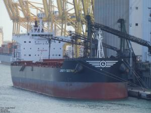 Photo of SEATRIBUTE ship