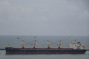 Photo of SFL YUKON ship