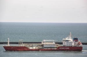 Photo of HEHAI66 ship