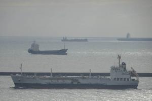 Photo of PHENIX EXPRESS ship