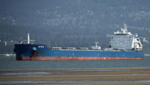 Photo of ISTRIA ship