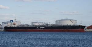 Photo of JO ROWAN ship