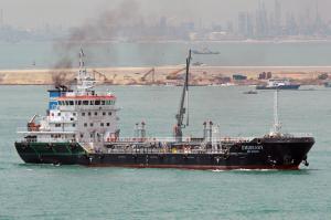 Photo of EMISSARY ship