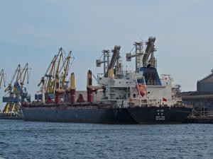Photo of JIN HAO ship