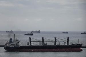 Photo of DANCEFLORA SW ship