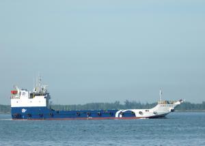 Photo of ADINDA AZULA ship