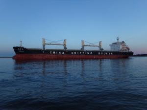 Photo of BAO NING LING ship