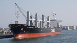 Photo of ATROMITOS L ship
