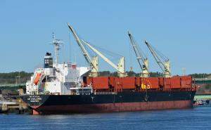 Photo of UNI CHALLENGE ship