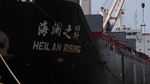 Photo of HEILAN RISING ship