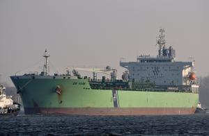Photo of BW HAWK ship