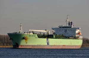 Photo of BW KESTREL ship