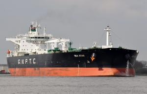 Photo of SEA STAR ship