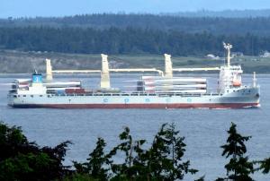 Photo of DA KANG ship