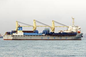 Photo of DA TAI ship