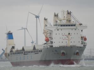 Photo of DA DE ship