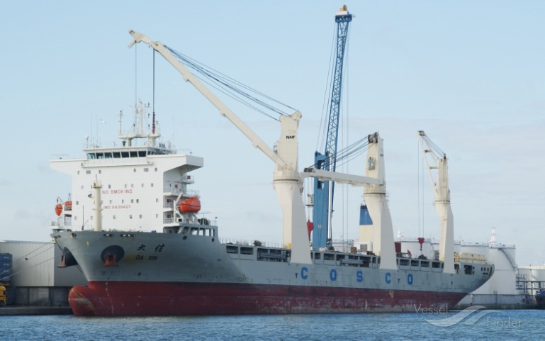 DA XIN, General Cargo Ship - Details and current position