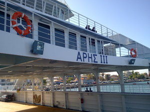 Photo of ARIS III ship