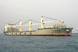 Photo of MU MIAN SONG ship