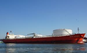 Photo of MAGIC VICTORIA ship