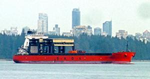 Photo of SAGA FUJI ship