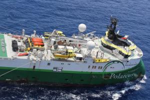 Photo of POLARCUS ADIRA ship