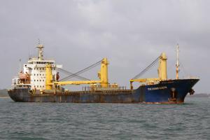 Photo of DAI DUONG QUEEN ship