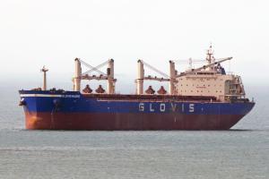 Photo of BOW NANGANG ship
