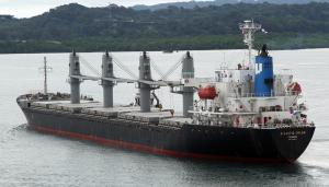 Photo of ATLANTIC DREAM ship