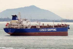 Photo of GUI CHI ship