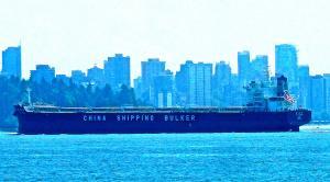 Photo of COFCO1 ship