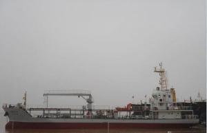 Photo of MT.ELISE ship