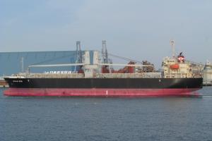 Photo of APOLLO KITA ship
