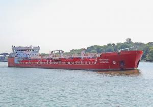 Photo of ALEKSANDER SHEMAGIN ship