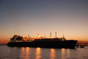 Photo of PAPUA ship