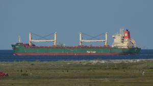 Photo of DELICATA ship