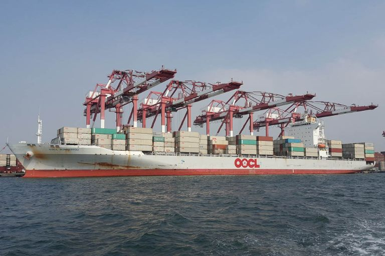 OOCL GENOA photo