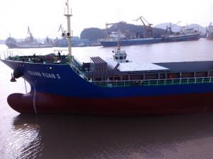 Photo of QUAN YUAN 5 ship