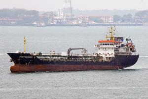 Photo of SOUTHERNPEC 9 ship
