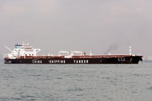 Photo of MEI LIN WAN ship