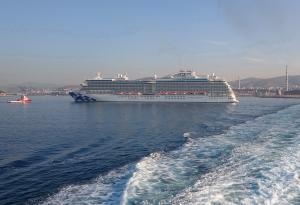 vessel photo MAJESTIC PRINCESS