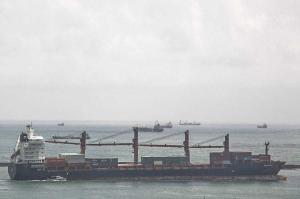 Photo of SHANTUNG ship
