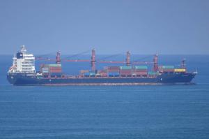 Photo of SHAOSHING ship