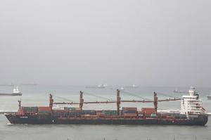 Photo of SHUNTIEN ship