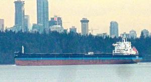 Photo of PABUR ship