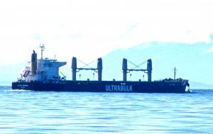 Photo of ULTRA DWARKA ship