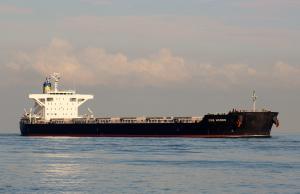 Photo of CMB MEDOC ship