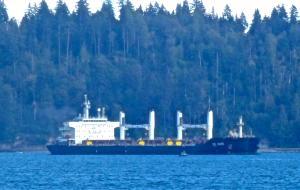 Photo of SFL KATE ship