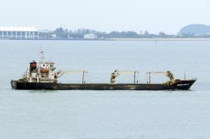 Photo of DYNAMIC OCEAN 18 ship