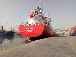 Photo of IVER BRIGHT ship